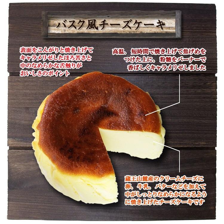 フロム蔵王 バスク風チーズケーキ4号【送料別】|from-zao|03