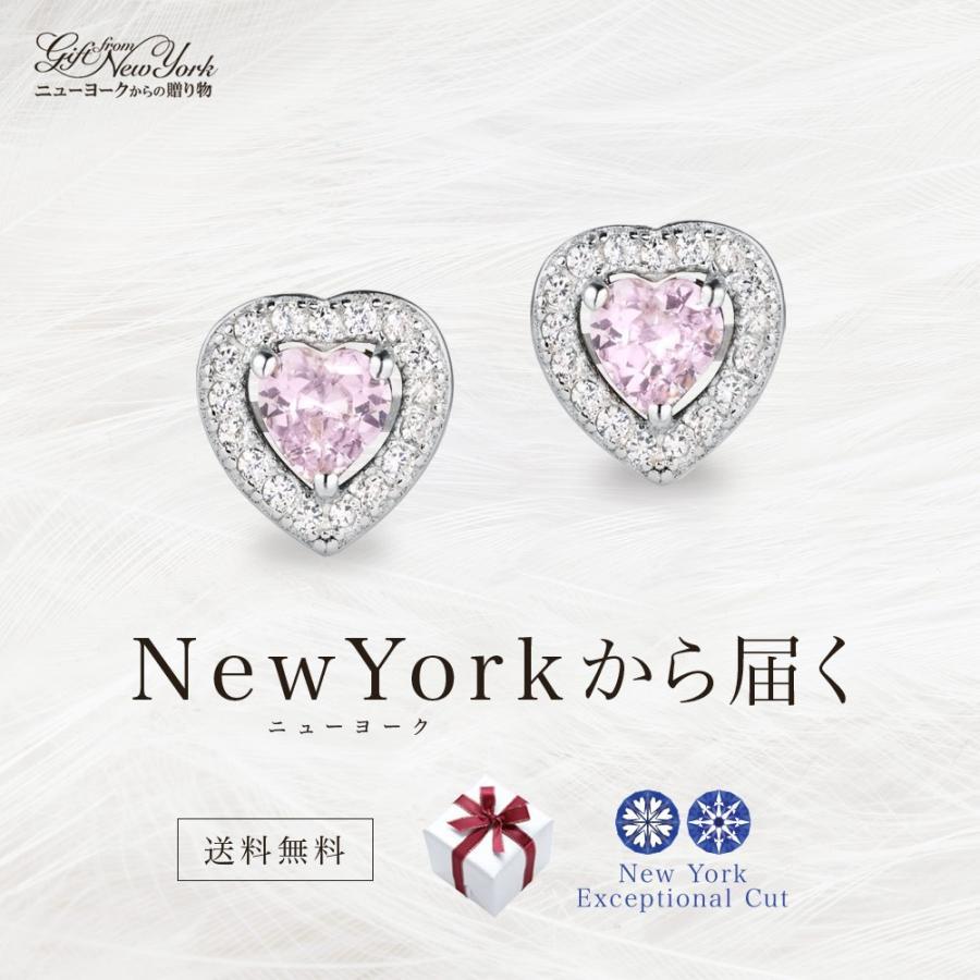 ダイヤモンド ピンク