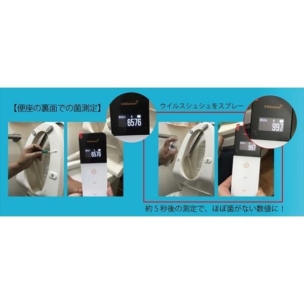 ウイルス除去・除菌スプレー ウイルスシュシュ99.9 日本製|frps|07