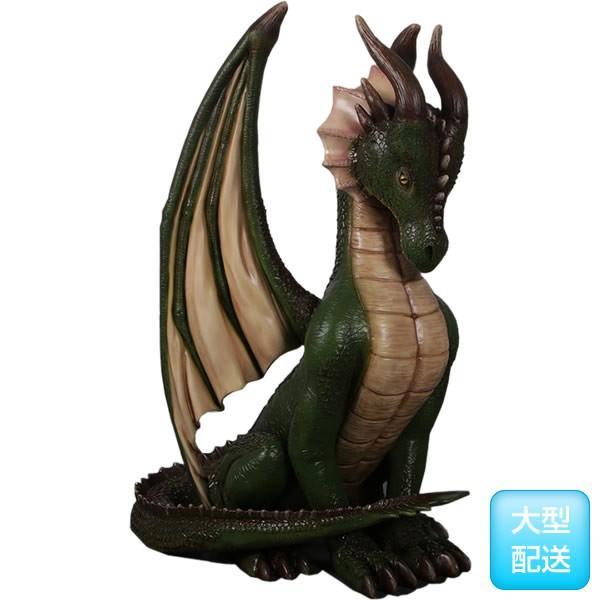 すわるドラゴン FRPアニマルオブジェ frps 03