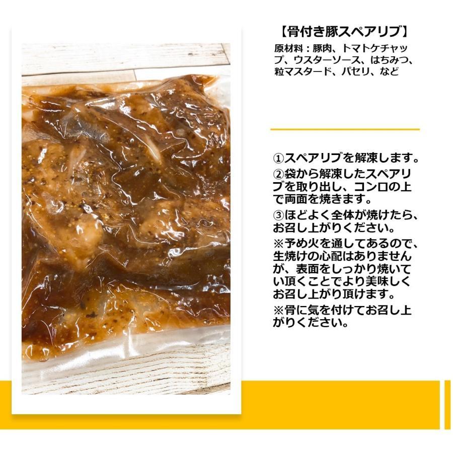 バーベキュー 食材  全4品目 3人前 ステーキ スペアリブ アクアパッツァ アヒージョ 送料無料 バーキューセットB BBQ おうちごはん fruits-aomori 07
