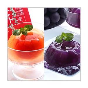 まるごと 完熟ミディトマトゼリー まるごと ニューピオーネゼリー 各3個・計6個セット|fruits-enchante