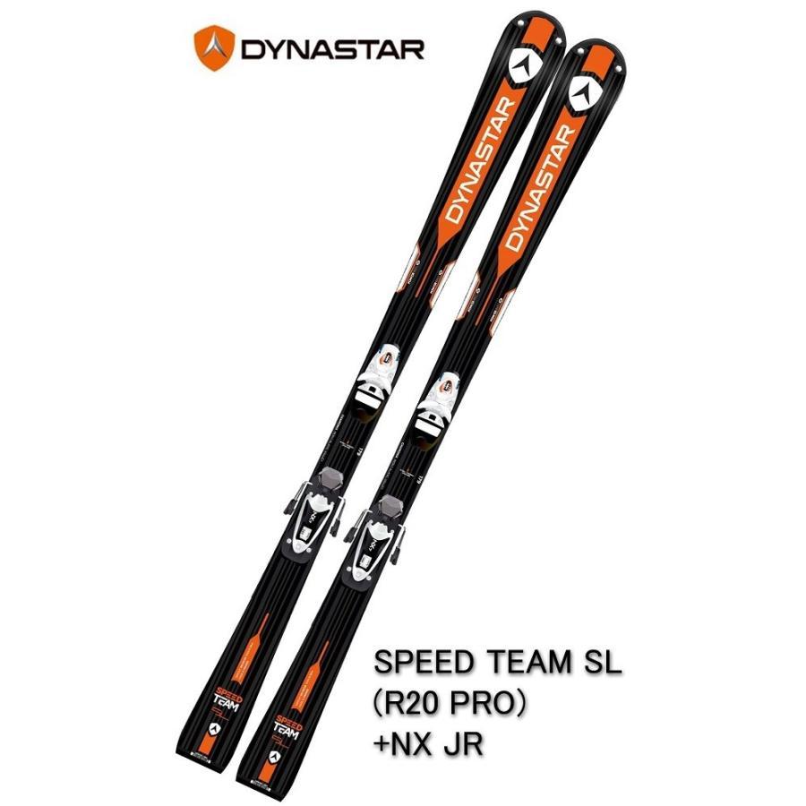 18ディナスターDYNASTARジュニアSL(回転)スキー「SPEED TEAM SL(R20PRO)」+金具LOOKルック NX JR 10