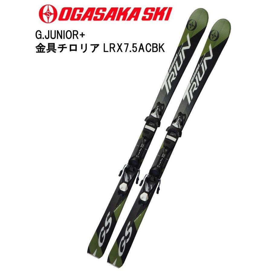 18オガサカOGASAKAジュニア用スキートライアン「G-JUNIOR」+金具チロリアLRX7.5AC(BK)