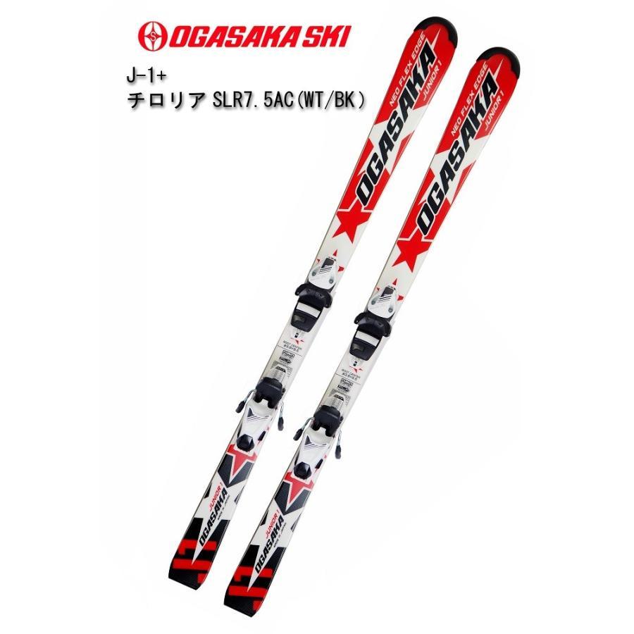 2019モデル OGASAKA SKI(オガサカスキー)≪ジュニア用シリーズ≫オールラウンドスキー「J-1」+チロリア SLR 7.5AC WT/BK