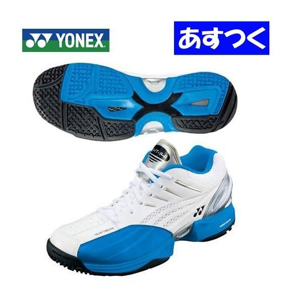 ヨネックスYONEXテニスシューズ「パワークッション141/ホワイト×スカイブルー」SHT141-175
