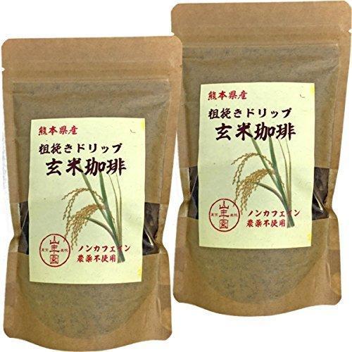 【国産 無農薬 100%】玄米珈琲 200g×2袋セット ノンカフェイン 熊本県産 fsxray