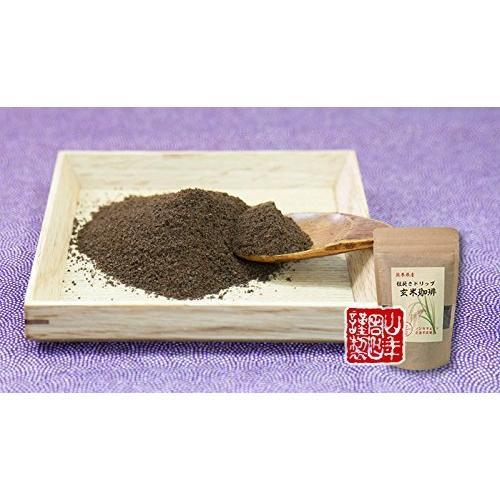 【国産 無農薬 100%】玄米珈琲 200g×2袋セット ノンカフェイン 熊本県産 fsxray 03