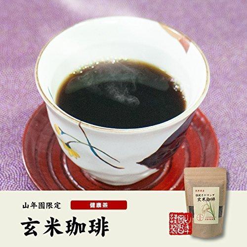 【国産 無農薬 100%】玄米珈琲 200g×2袋セット ノンカフェイン 熊本県産 fsxray 05