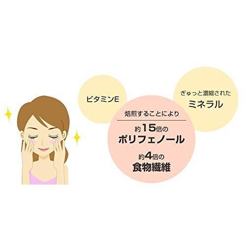 【国産 無農薬 100%】玄米珈琲 200g×2袋セット ノンカフェイン 熊本県産 fsxray 10