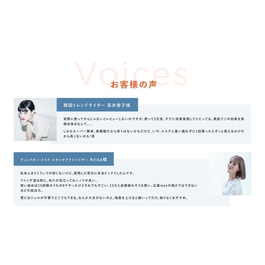 【9月20日(月)までポイントUP!】エルフェイス ELFACE ホームケア美顔器|ftk-tsutayaelectrics|13