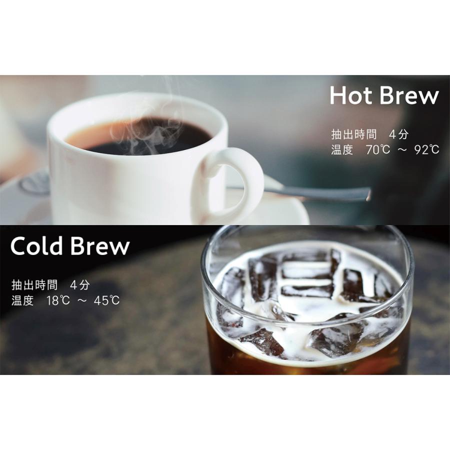 G-PRESSO ジャイロプレッソ 水出しコーヒーメーカー MEDIK MDK-GP01|ftk-tsutayaelectrics|03