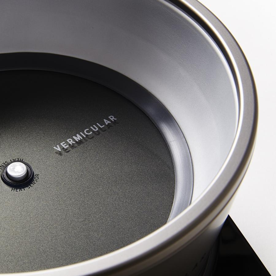 【翌日出荷可】バーミキュラ(Vermicular) ライスポット(セット) トリュフグレー|ftk-tsutayaelectrics|05