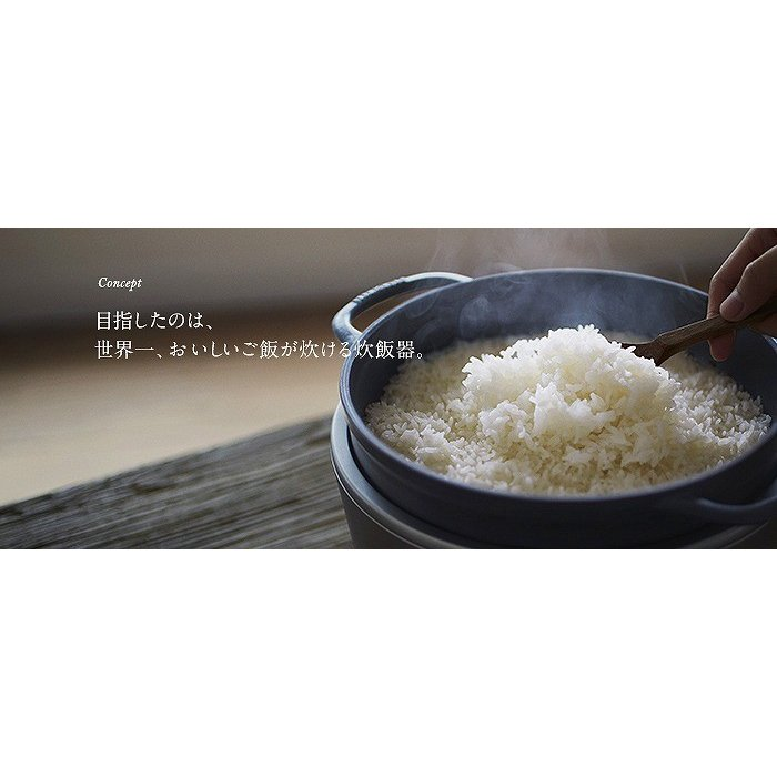 【翌日出荷可】バーミキュラ(Vermicular) ライスポット(セット) トリュフグレー|ftk-tsutayaelectrics|07