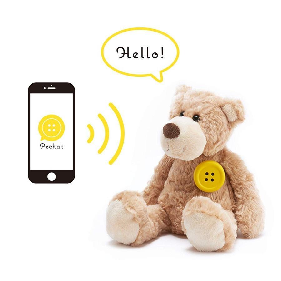 Pechat(ペチャット) ぬいぐるみをおしゃべりにするボタン型スピーカー イエロー|ftk-tsutayaelectrics