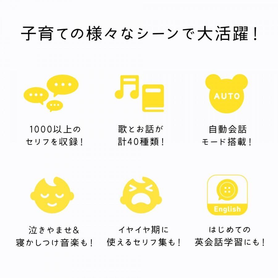 Pechat(ペチャット) ぬいぐるみをおしゃべりにするボタン型スピーカー イエロー|ftk-tsutayaelectrics|03