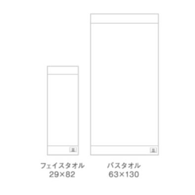 【SHINTO TOWEL/神藤タオル】INNER PILE インナーパイル バスタオル|ftk-tsutayaelectrics|04
