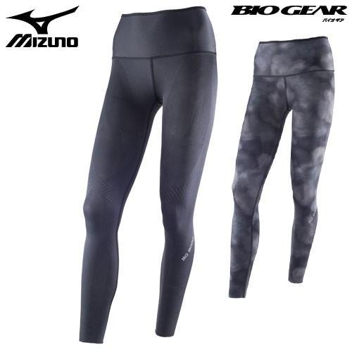 ミズノ MIZUNO バイオギアタイツ ロング BG9000 K2MJ5D02 女性用 ブラック×チャコール XL