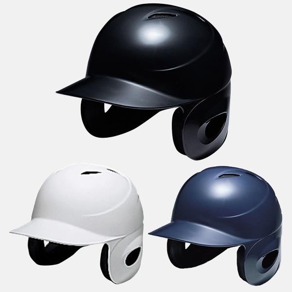 【MIZUNO】ミズノ 特大サイズ ヘルメット(硬式用)(62〜64.5cm)両耳付打者用 2HA-192