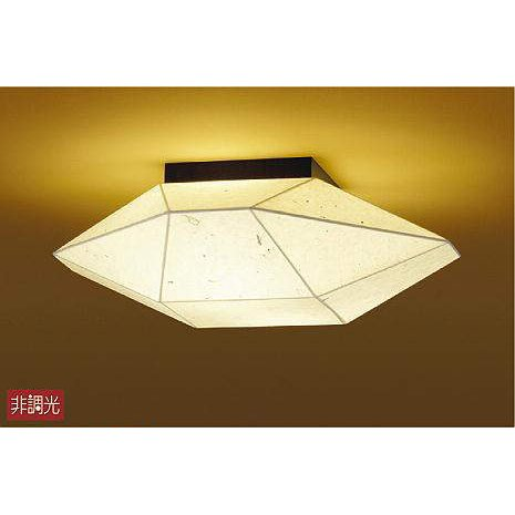 DCL-40591Y:シーリング 和風 非調光 電球色 白熱灯100W相当×2灯相当 DCL-40591Y:シーリング 和風 非調光 電球色 白熱灯100W相当×2灯相当 DCL-40591Y:シーリング 和風 非調光 電球色 白熱灯100W相当×2灯相当 5d1