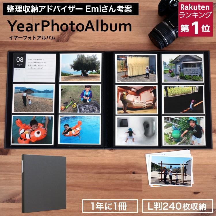 上等 アルバム 大容量 見開き12ポケット ナカバヤシ OUR-PH-G YearPhotoAlbum プレゼント Nakabayashi×OURHOME イヤーフォトアルバム
