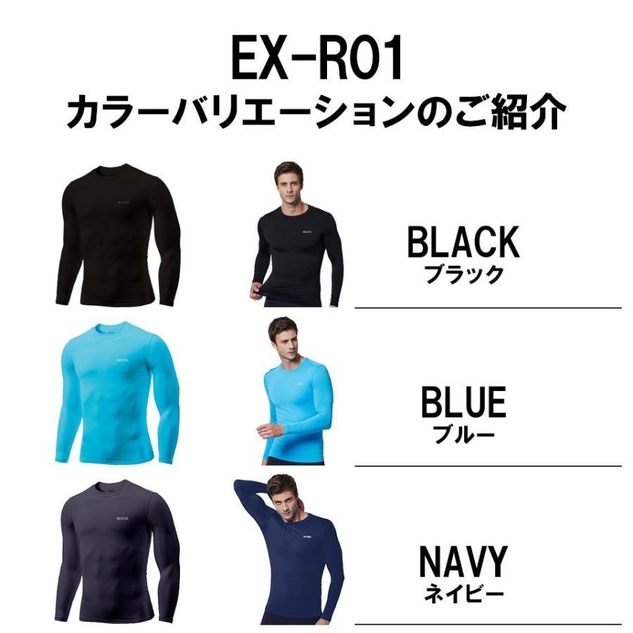 アンダーシャツ 長袖 丸首 メンズ コンプレッションウェア コンプレッション インナーシャツ アンダーウェア ゴルフウェア ゴルフ 野球 全7色 EXIO エクシオ fuerzajapan 11