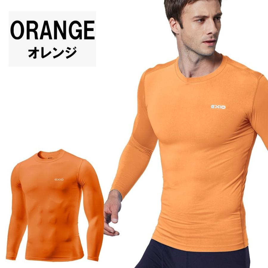 アンダーシャツ 長袖 丸首 メンズ コンプレッションウェア コンプレッション インナーシャツ アンダーウェア ゴルフウェア ゴルフ 野球 全7色 EXIO エクシオ|fuerzajapan|16