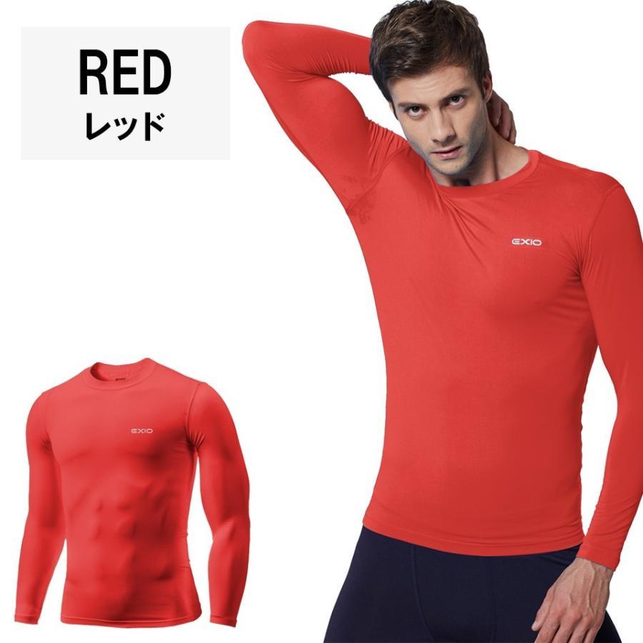 アンダーシャツ 長袖 丸首 メンズ コンプレッションウェア コンプレッション インナーシャツ アンダーウェア ゴルフウェア ゴルフ 野球 全7色 EXIO エクシオ|fuerzajapan|18
