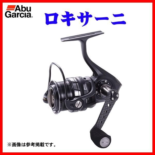 For SUZUKI Outboard hors-bord Motor 25 30 HP Gear Pinion engranaje 57311-96320