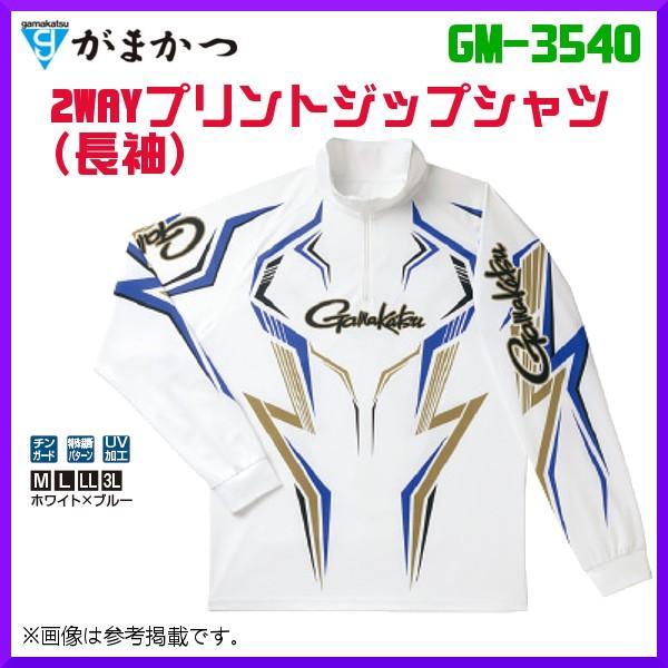 がまかつ  2WAYプリントジップシャツ (長袖)  GM-3540  ホワイト×ブルー  M  ( 定形外可 ) (2019年 3月新製品) ▲
