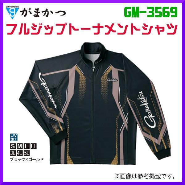 がまかつ  フルジップトーナメントシャツ  GM-3569  ブラック×ゴールド  L  ( 定形外可 ) (2019年 4月新製品)