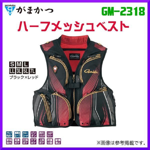 がまかつ  ハーフメッシュベスト  GM-2318  ブラック×レッド  M  ( 2019年 5月新製品 ) ▲