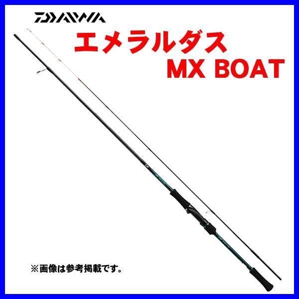 ダイワ  エメラルダス MX BOAT  69M/XH-S・E  ロッド  エギング竿