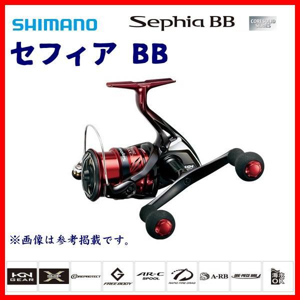 シマノ  18 セフィア BB  C3000SDHHG  リール  スピニング  エギング   Ξ