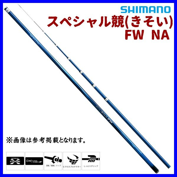 Yamaha OEM Part 5HH-14190-18-00