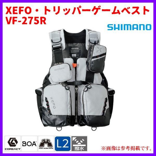 シマノ  XEFO・トリッパーゲームベスト  VF-275R  サンドグレー  L