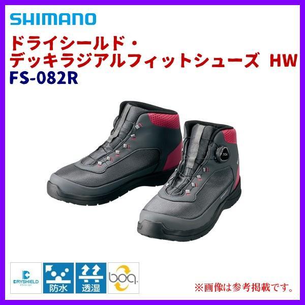 シマノ  ドライシールド デッキラジアルフィットシューズ HW  FS-082R  チャコールグレー  26.0cm
