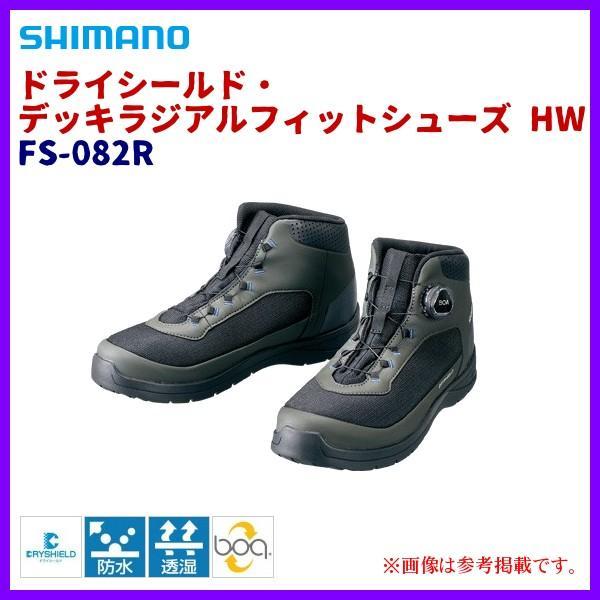 シマノ  ドライシールド デッキラジアルフィットシューズ HW  FS-082R  ブラック  26.0cm