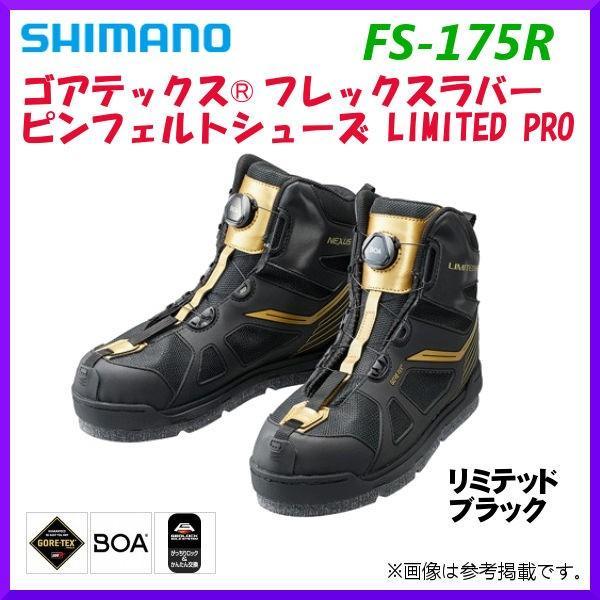 ( 期間限定 特価 )  シマノ  ゴアテックス フレックスラバーピンフェルトシューズ リミテッドプロ  FS-175R  リミテッドブラック  25.0cm Ξ ▲
