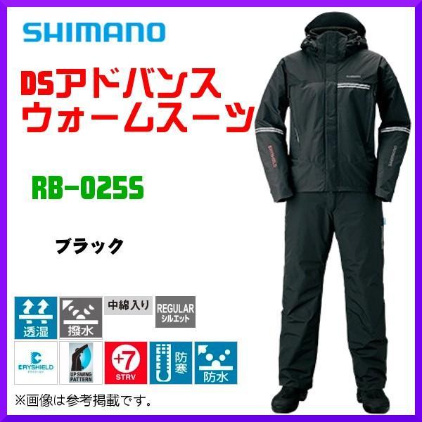 シマノ  DSアドバンスウォームスーツ  RB-025S  ブラック  XL  ( 2019年 9月新製品 ) Ξ