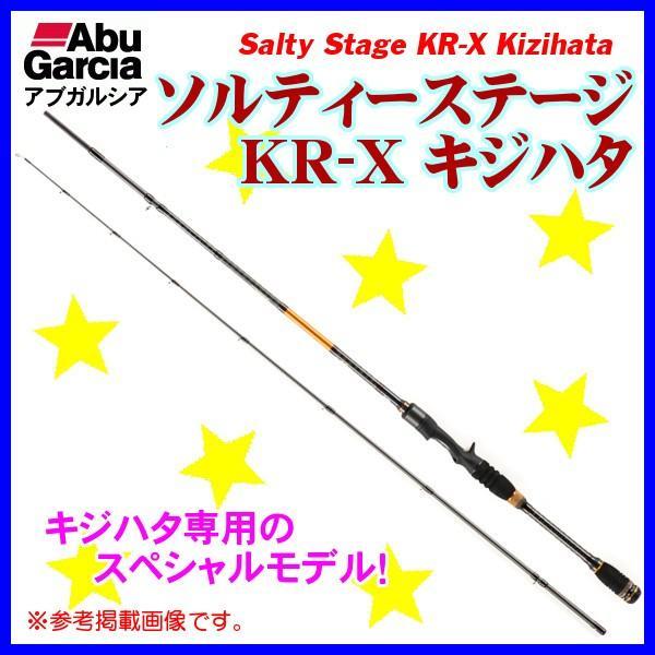 アブガルシア  ソルティーステージ KR-X キジハタ SXKS-822M-KR  2ピース  スピニング  ロッド ルアー竿 !5
