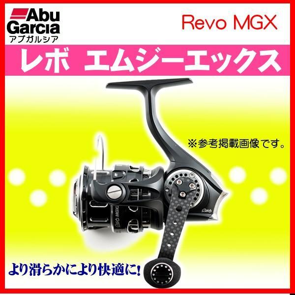 アブガルシア  Revo MGX ( レボ エムジーエックス ) 2500S  スピニングリール  *6 !