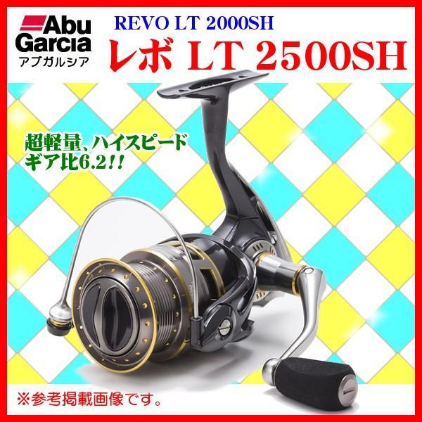 アブガルシア  レボ LT  2500SH  ( REVO LT )  スピニングリール *5