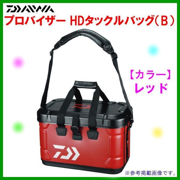 ダイワ  プロバイザー HDタックルバッグ 20 (B)  レッド *5