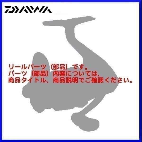 ( パーツ ) ダイワ  15 EME AIR 2508PE-H-DH スプール ( 2-8 )  部品コード  128943