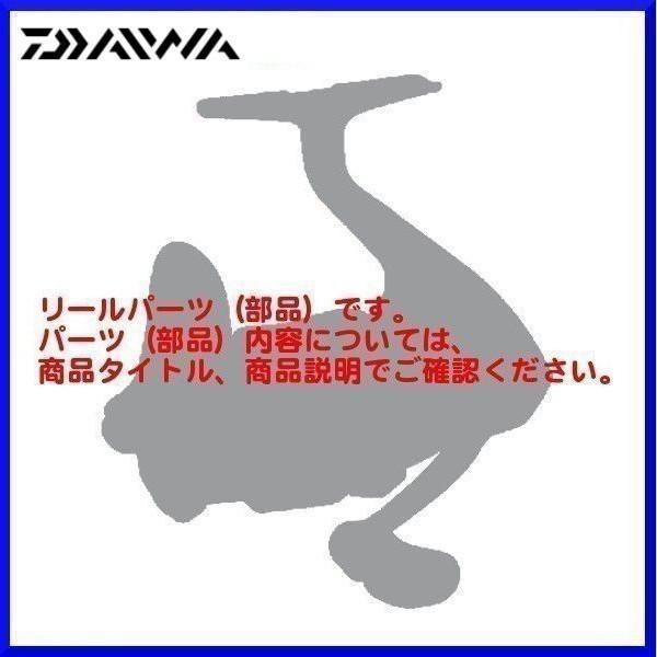 ( パーツ ) ダイワ  14 ソルティガ 8000H-EXP ハンドル  部品コード  1H2064