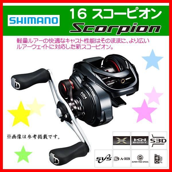 シマノ  16 スコーピオン  70 ( 右 )  リール  ベイト  *6  !5 Ξ