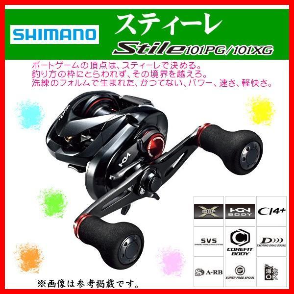 シマノ  16 スティーレ  101XG ( 左 )  リール  ベイト  *6  !5 Ξ !
