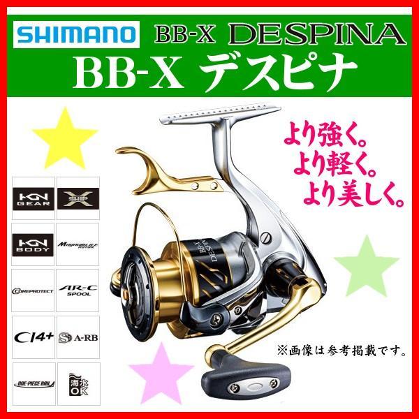 【 只今 欠品中 R1.12 】  シマノ  16 BB-X デスピナ  C3000D タイプG  リール  スピニング *6 ! Ξ