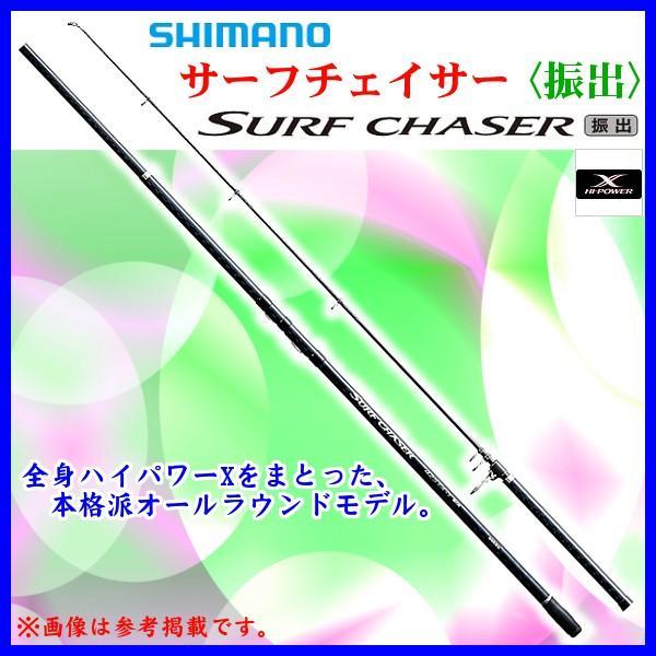 【 只今 欠品中 R1.11 】  シマノ  サーフチェイサー ( 振出 )  425CX-T  4.26m  投竿   !